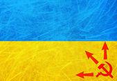 Flag of Ukraine — Stock Photo