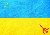 Flag of Ukraine — Stock Photo