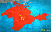 The map of Crimea with the Russian expansion — Stock Photo