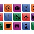 Tourist travel icon set — Stockvectorbeeld