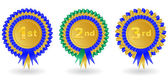 Award ribbon set — Stock Vector