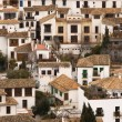 Houses of El Albayzin — Stock Photo