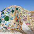 Mosaic in Park Guell — Stock Photo #21386085
