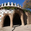 Carriage Porch, Park Guell — Stock Photo