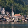 Village of Hallstatt — Stock Photo #22590469