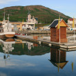 Port of Husavik — Stock Photo
