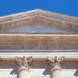 Stock Photo: Maison Carree Pediment
