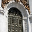 Stock Photo: Entrance gates of Christ Savior Church in Moscow, Russia