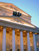 Bolshoi opera theater historic building — Stock Photo