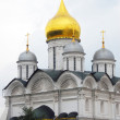 Moscow Kremlin. The Archangel's Cathedral. UNESCO World Heritage Site. - Stock Photo