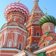 St. Basil Cathedral, Red Square, Moscow, Russia. UNESCO World He — Stock fotografie #19064037