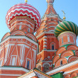 St. Basil Cathedral, Red Square, Moscow, Russia. UNESCO World He — Stockfoto #19064037