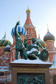 St. Basil Cathedral, Red Square, Moscow, Russia. UNESCO World He — Stock Photo