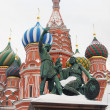St. Basil Cathedral, Red Square, Moscow, Russia. UNESCO World He — Stok Fotoğraf #19823365