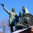 Monument to Minin and Pozharskiy. — Stock Photo