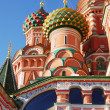 St. Basil Cathedral, Red Square, Moscow, Russia. - Stock Photo