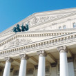 Bolshoy theater building in Moscow — Stock Photo