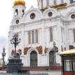 Christ the Savior Church in Moscow, Russia — Stock Photo