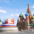 Stock Photo: Victory Day decoration on Red Square in Moscow