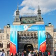 Stock Photo: Victory Day decoration on Red Square in Moscow.