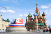 Victory Day decoration on the Red Square in Moscow — Stock Photo