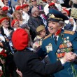 Stock Photo: War veterans dance