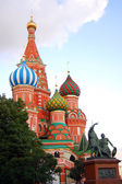 Saint Basils cathedral in Moscow — Stock Photo