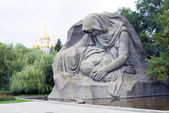 War memorial in Volgograd, Russia — Stock Photo