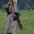 Injured soldier-reenactor — Stock Photo