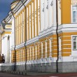 Stock Photo: Senate building in Moscow Kremlin