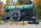 King Cannon in Moscow Kremlin — Stock Photo