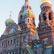 Church of the Savior on Spilled blood. — Stock Photo