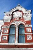 Drama teater historisk byggnad fasad — Stockfoto