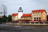 View of fish village in Kaliningrad, Russia. — Stock Photo