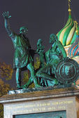 Monument to Minin and Pozharsky at night. — Stock Photo