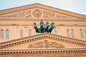 Bolshoi opera and ballet theater in Moscow — Stock Photo