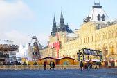 Röda torget i moskva på vintern — Stockfoto