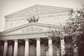 Bolshoi opera and ballet theater in Moscow — Stockfoto