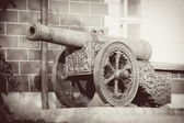 Cannon in Moscow Kremlin — Stockfoto