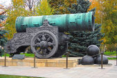 King Cannon in Moscow Kremlin — Stock fotografie