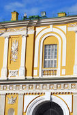 Old classical building in Moscow Kremlin — Stock Photo