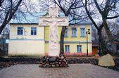 在 krutitsy (krutitskoye 庭院的东正教十字架). — 图库照片