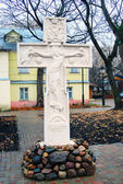 Orthodox cross in Krutitsy (Krutitskoye courtyard). — Stock Photo