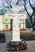 Orthodox cross in Krutitsy (Krutitskoye courtyard). — Stok fotoğraf