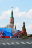 Red Square on Spring and Labor Day — Stock Photo