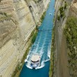 Corinth channel in Greece - 图库照片