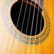 Stock Photo: Acoustic guitar strings details