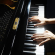 Piano hands pianist playing — Stock Photo #42028943