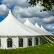 Large white party tent — Stock Photo