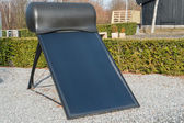 Modern solar water heater — Stock Photo
